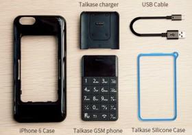Saugus telefono ekranas